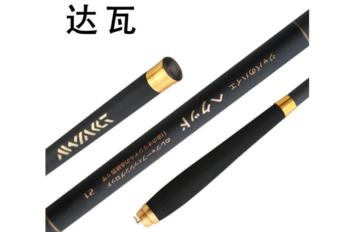 日本鱼竿品牌哪个好?禧玛诺与达瓦鱼竿那个好?