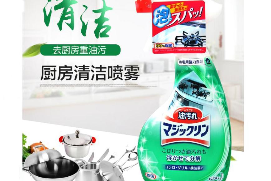 花王油污清洁剂哪款好?花王强力泡沫型厨房油污清洁剂效果如何?