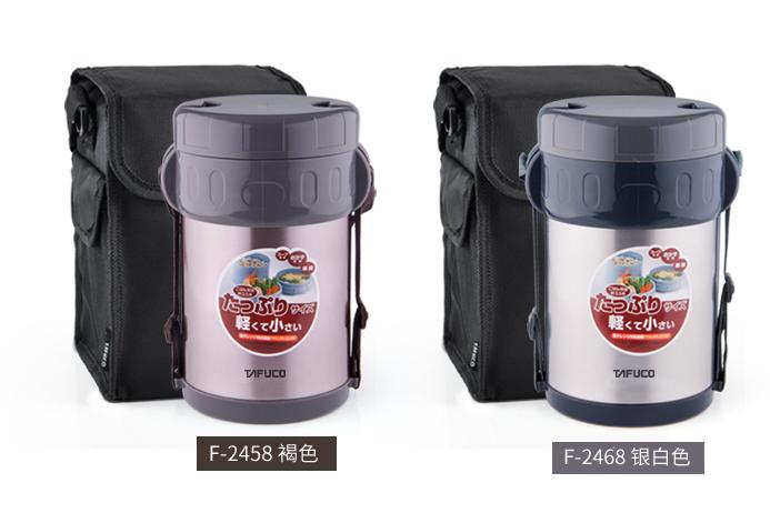 日本泰福高保温饭盒价格?泰福高马焦列系列F-2468保温饭盒怎么样?