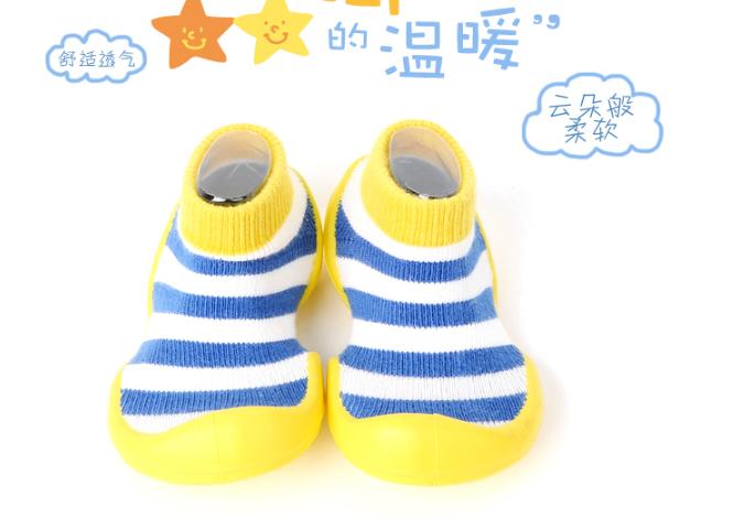 1岁以内宝宝学步鞋品牌推荐?ggomoosin软底学步鞋穿着舒适吗?