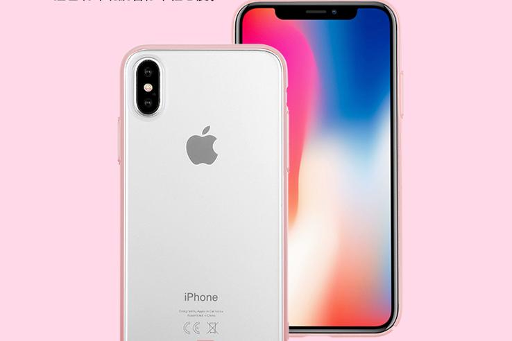 摩米士手机壳怎么样?摩米士 momax iPhone X好看吗?
