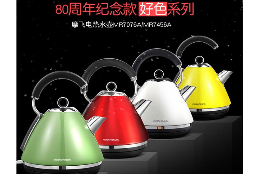 摩飞电热水壶怎么样?摩飞电热水壶的价格?