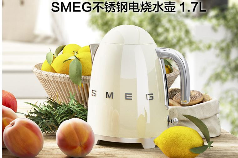 什么牌电热水壶好?Smeg 电热水壶质量如何?