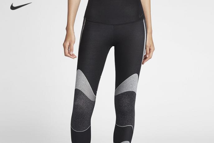 耐克运动裤多少钱?耐克运动裤女款?