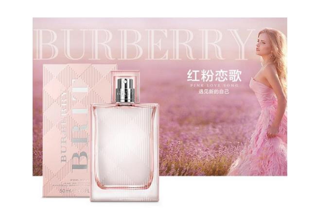 burberry哪款香水好?Burberry粉红恋歌香水好闻吗?