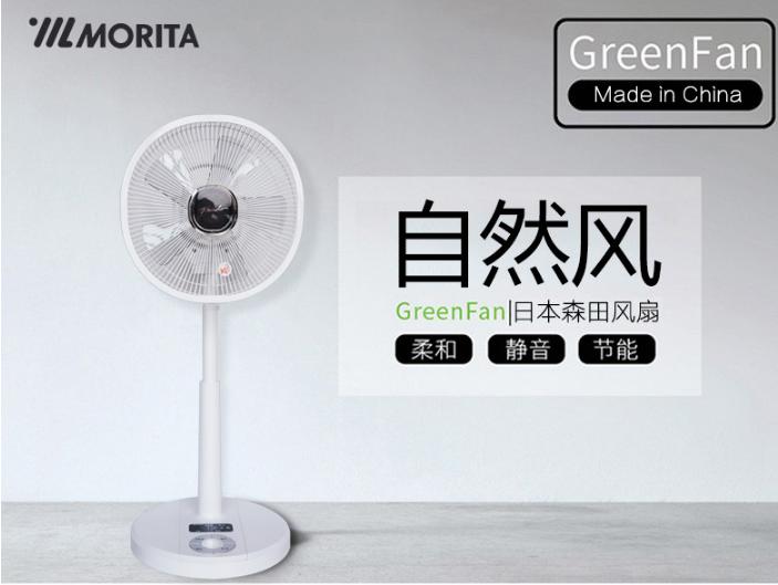 2018哪个品牌电风扇好?森田电风扇好吗?