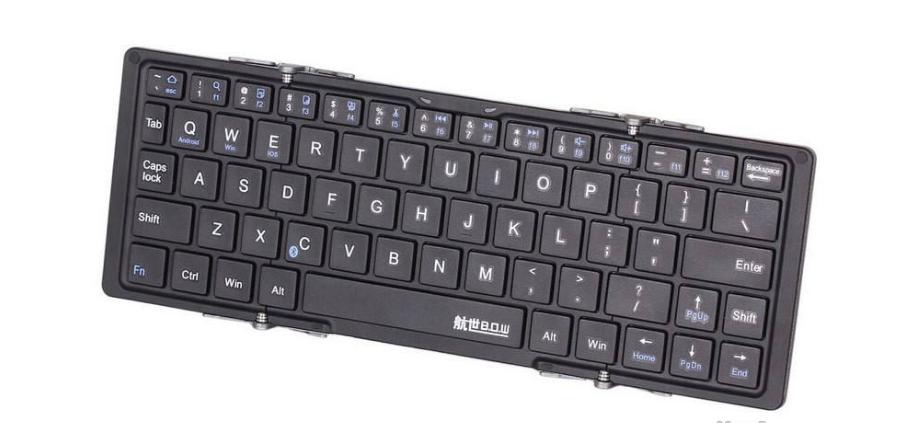 航世蓝牙键盘怎么样?航世hb099蓝牙键盘多少钱?