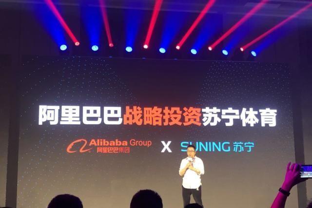 阿里巴巴宣布战略投资苏宁体育 打造优酷PP体育联运平台!