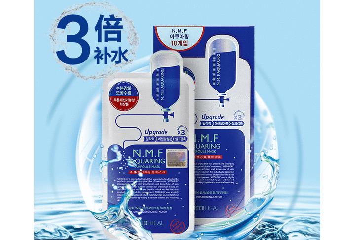 美白补水面膜哪种好?补水效果如何?