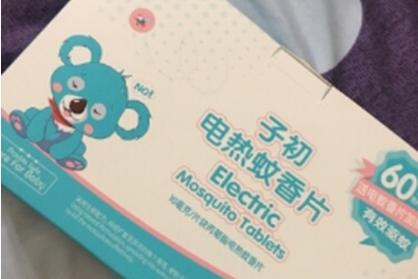 子初电热蚊香片驱蚊效果如何?孕妇婴儿可以使用吗?