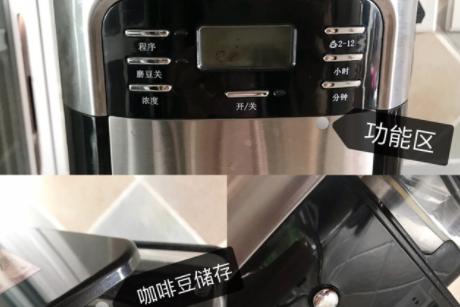 摩飞咖啡机使用简单吗?可以控制咖啡浓度的调节吗?