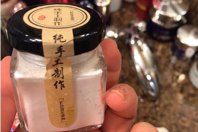 谢馥春手工珍珠粉可以提亮肤色吗?去黑头有效果吗?