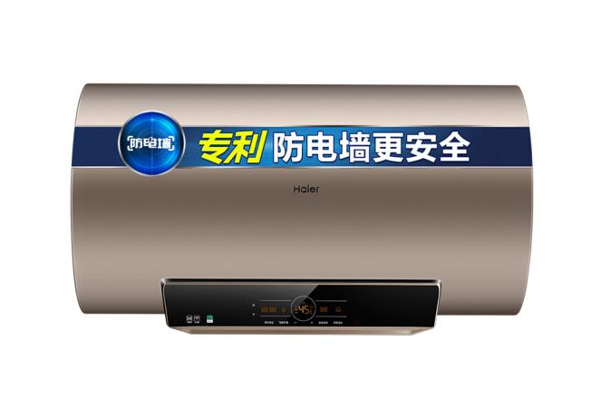 海尔储水式电热水器哪款好?哪款值得买?