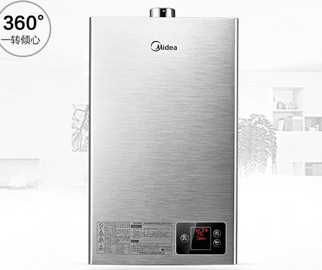 美的燃气热水器哪款比较好?美的燃气热水器怎么选?