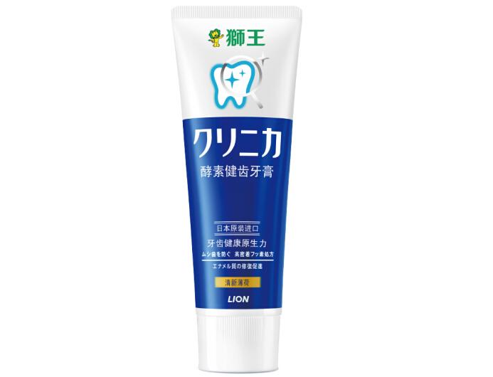 日本狮王牙膏哪款好用?日本狮王牙膏推荐排行?