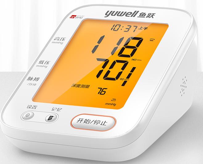 鱼跃电子血压计哪款好?鱼跃电子血压计怎么挑选?