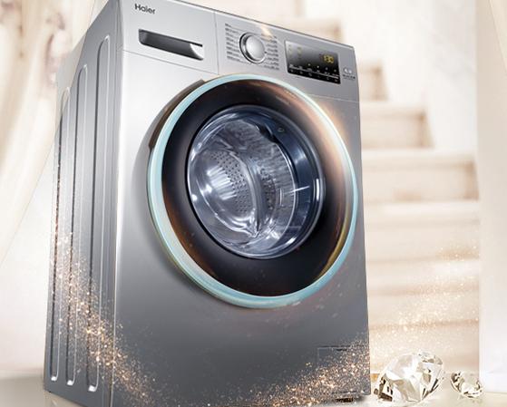 海尔洗衣机哪款好?海尔洗衣机排行推荐?