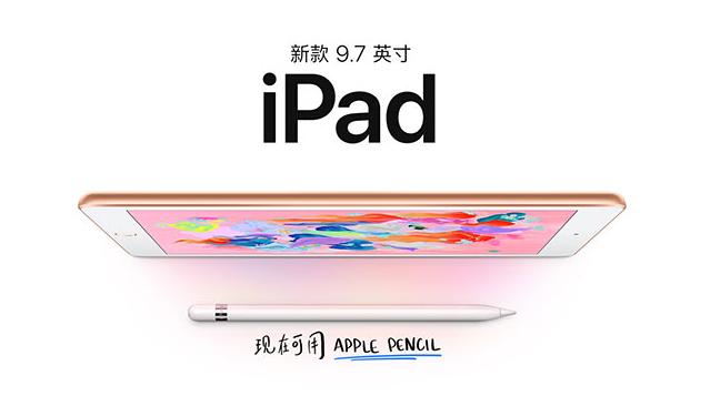 苹果平板电脑哪款好?苹果平板电脑哪个好用?