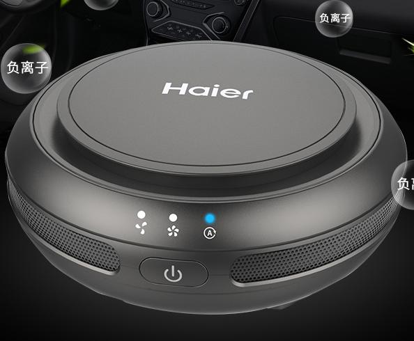 海尔车载空气净化器怎么选?海尔车载空气净化器哪款好?