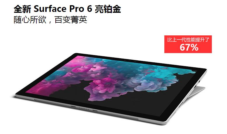 微软平板电脑二合一好吗?微软二合一平板电脑值得购买吗?