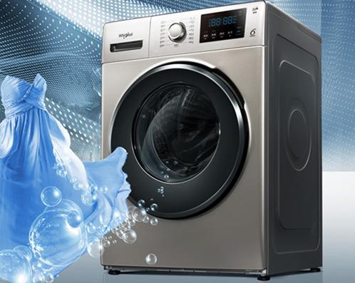 惠而浦洗衣机哪款比较好?惠而浦洗衣机排行推荐?