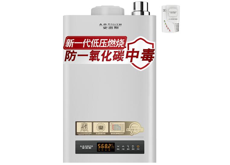 史密斯热水器哪款性价比高?史密斯热水器型号推荐?