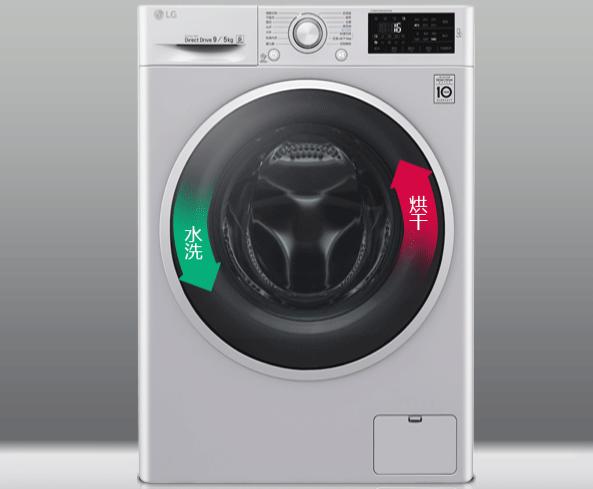 LG洗衣机怎么选?LG洗衣机排行推荐?
