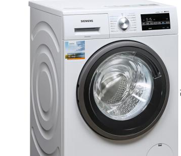 西门子全自动洗衣机哪款好?西门子全自动洗衣机推荐排行?