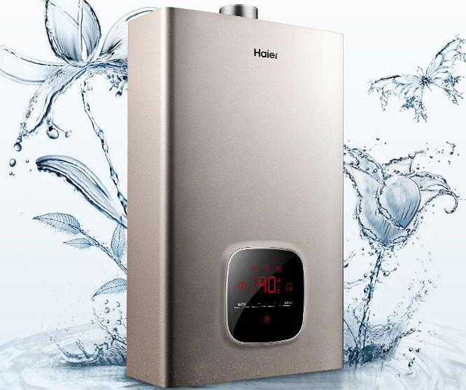 海尔燃气热水器哪款好?海尔燃气热水器排行推荐?