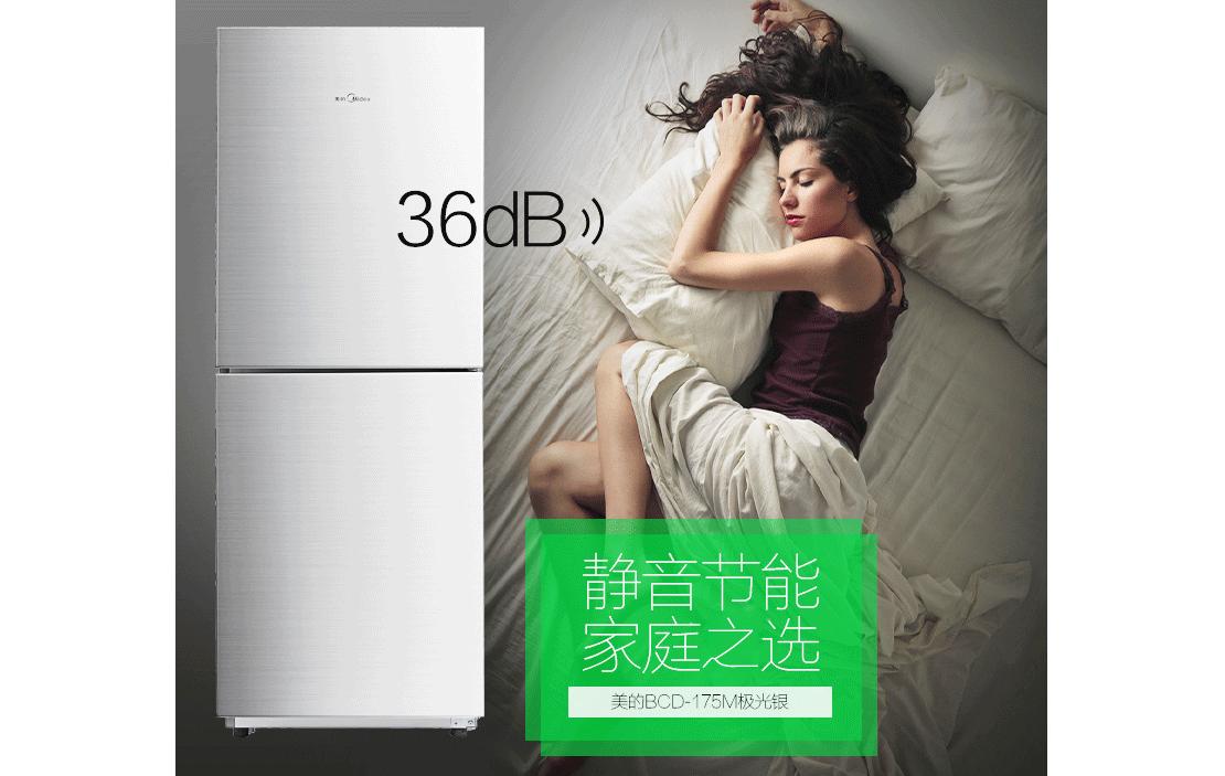 美的冰箱哪款好?美的那款冰箱性价比高?