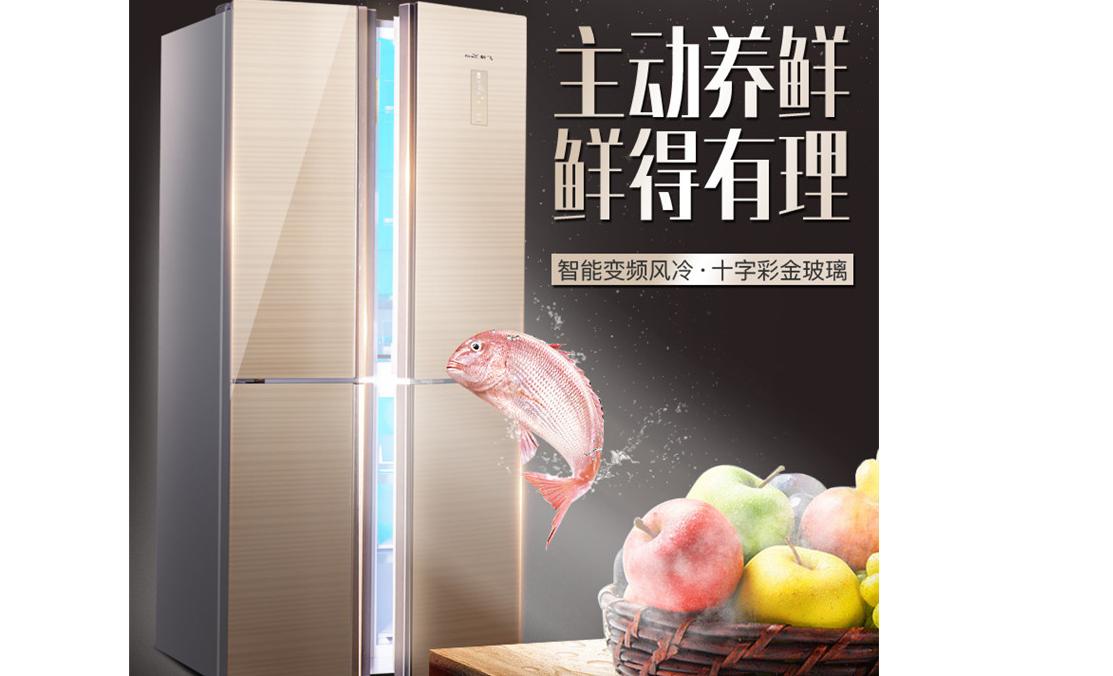 新飞风冷无霜冰箱哪个好?新飞风冷无霜冰箱价格?