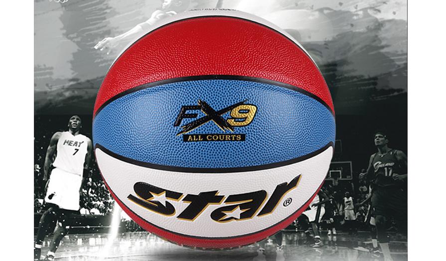 世达哪款篮球好?世达篮球值得买吗?