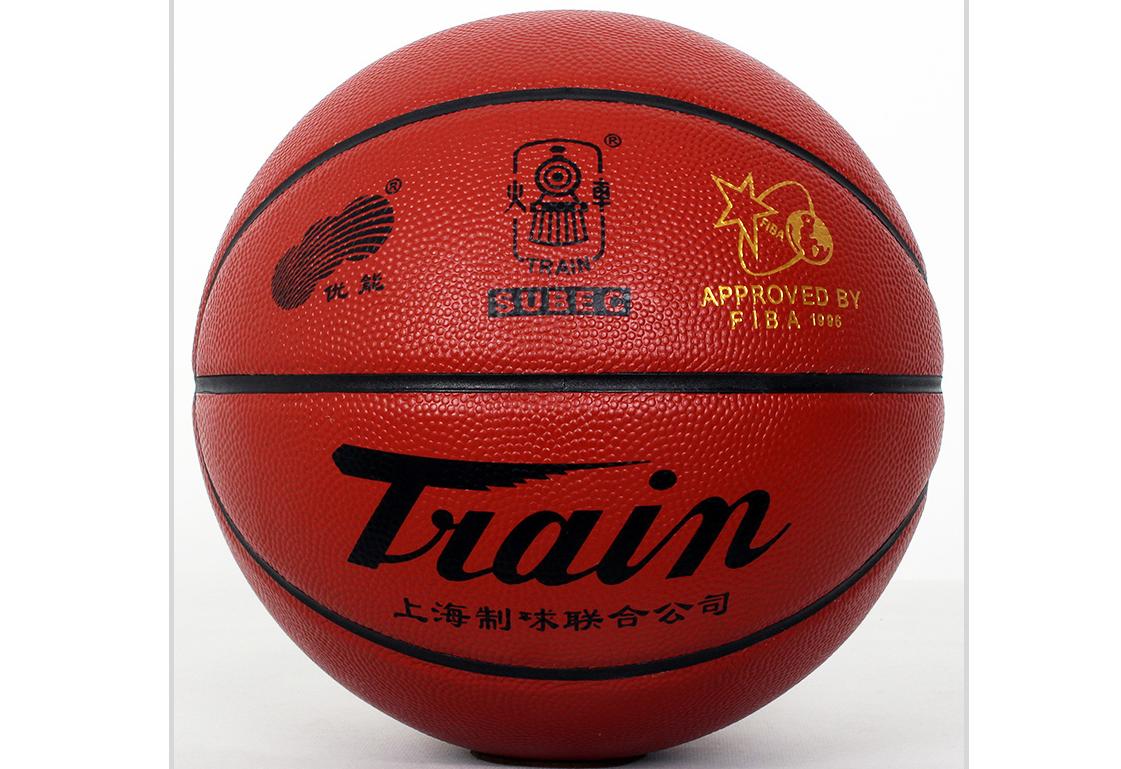 火车头篮球哪个型号好?火车头篮球价位?