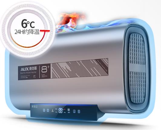奥克斯电热水器怎么选?奥克斯电热水器排行推荐?