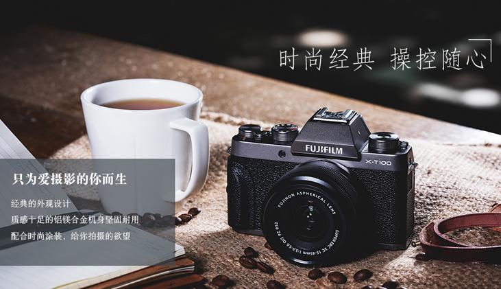富士全画幅微单相机哪款好?富士全画幅相机哪款值得购买?