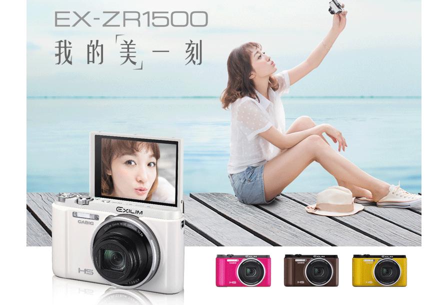 卡西欧相机哪个型号好?卡西欧相机多少钱?