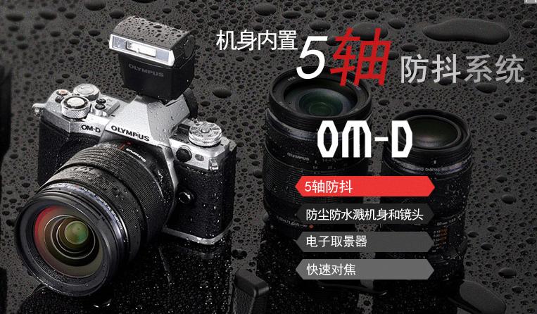 奥林巴斯(Olympus)相机型号?奥林巴斯相机多少钱?