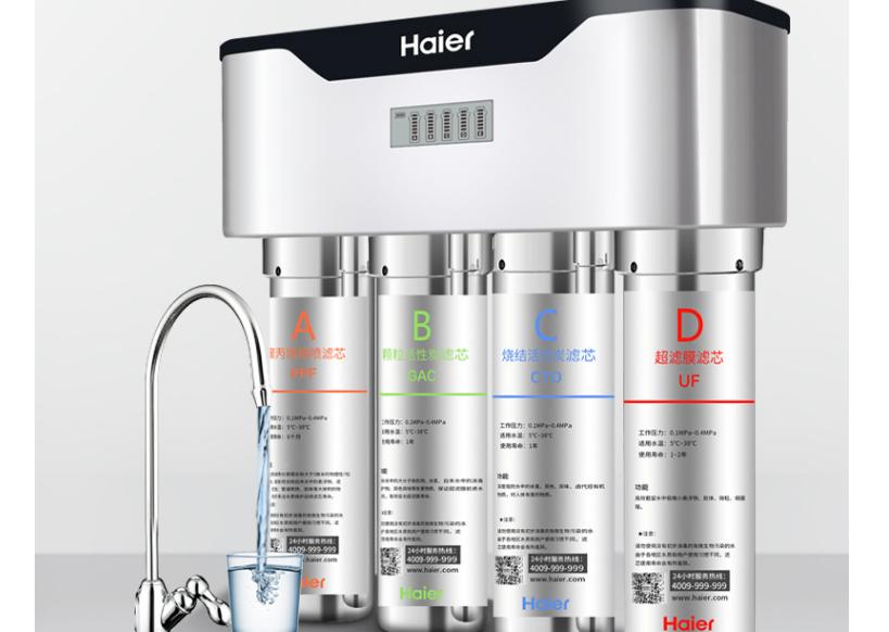 海尔净水器怎么样?海尔净水器哪款好?