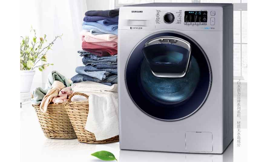 三星洗衣机质量怎么样?三星洗衣机哪款好用?