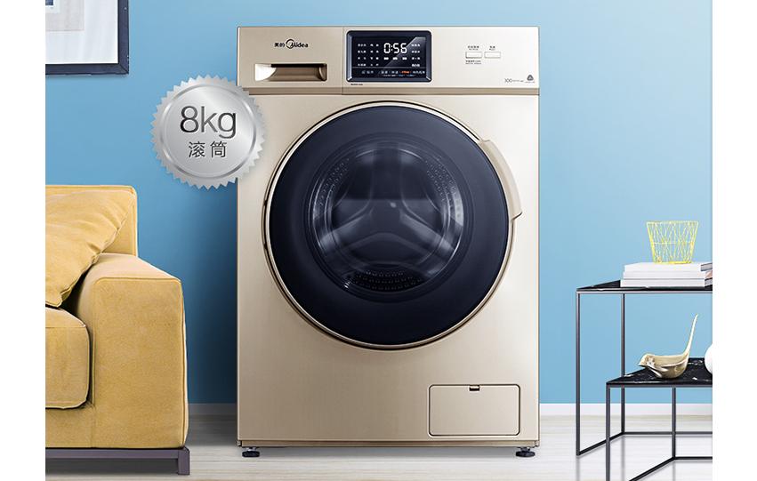 美的洗衣机质量怎样?美的洗衣机8公斤报价?