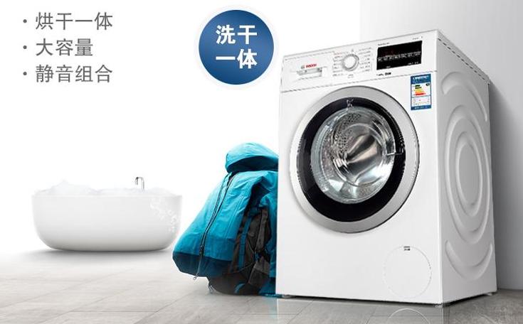 博世洗衣机好吗?博世洗衣机哪款好?