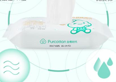 全棉时代婴儿湿巾好用吗?全棉时代婴儿湿巾推荐几款?