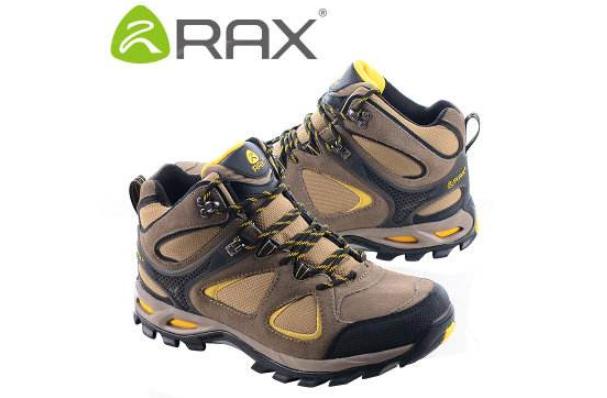 rax户外鞋怎么样?rax户外鞋包裹性如何?