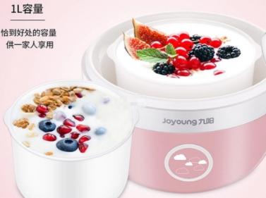 九阳迷你酸奶机如何?宿舍可以用吗?