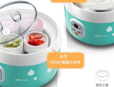 小熊酸奶机好用吗?价格多少?