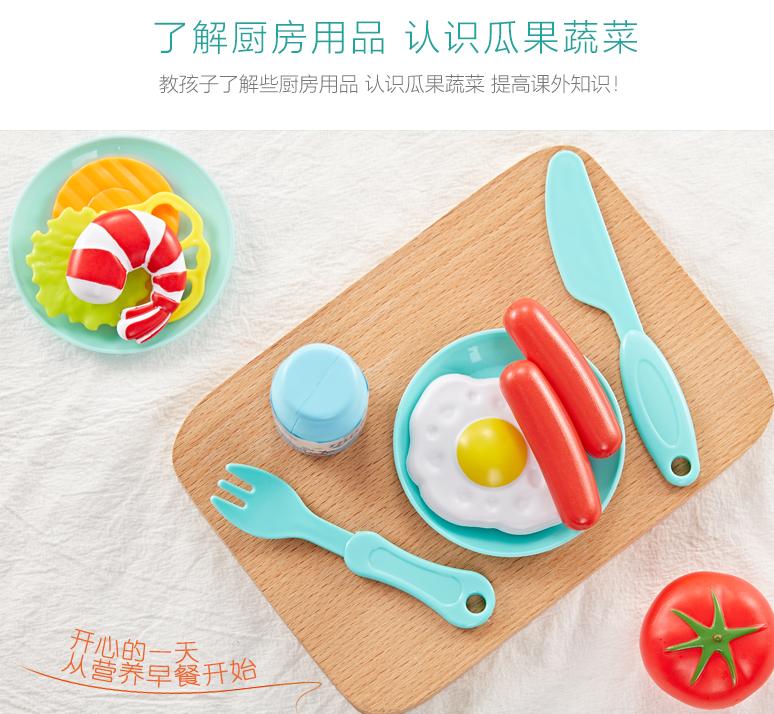 佳奇(Jia Qi)儿童厨房玩具套装怎么样?哪个牌子好?