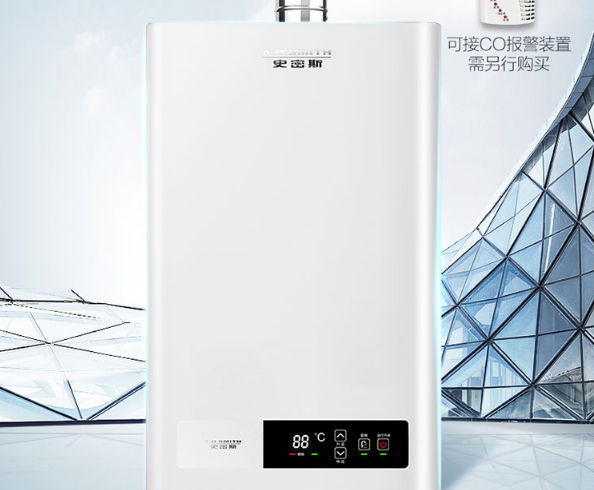 史密斯燃气热水器哪款好?史密斯燃气热水器哪款值得买?