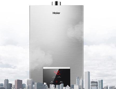 海尔燃气热水器怎么选?海尔燃气热水器哪款好?