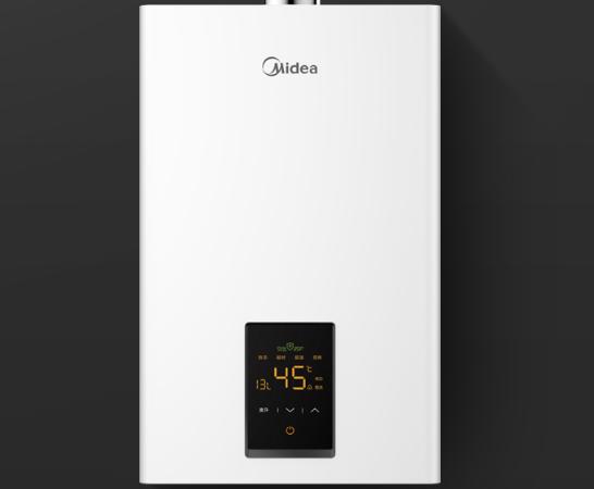 美的燃气热水器哪款好?美的燃气热水器怎么选?