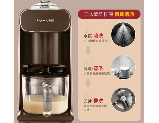 九阳k1和k61的区别?九阳自动清洗豆浆机使用?